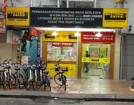 Best money changer in klang valley